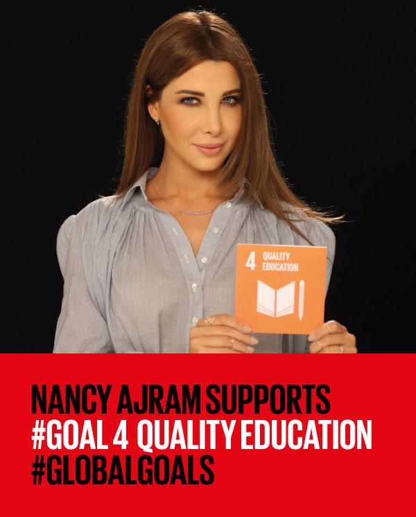 Essay on quality education