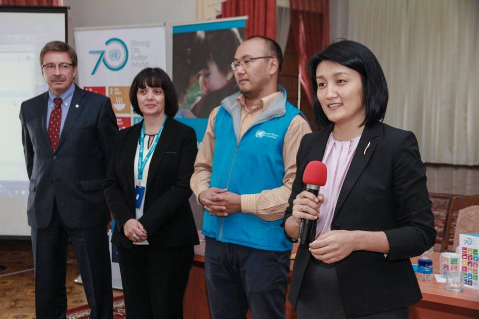 A UNICEF event in Kyrgyzstan